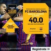 superbetfair e1545381971879